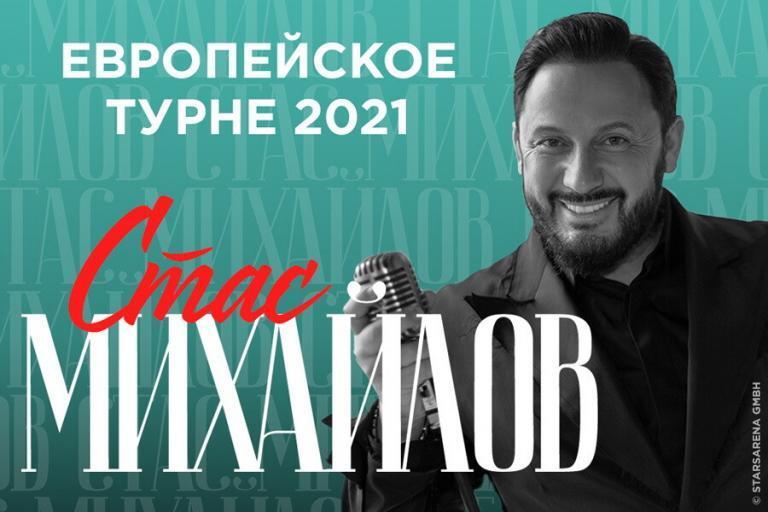 Stas Mihailov Poster